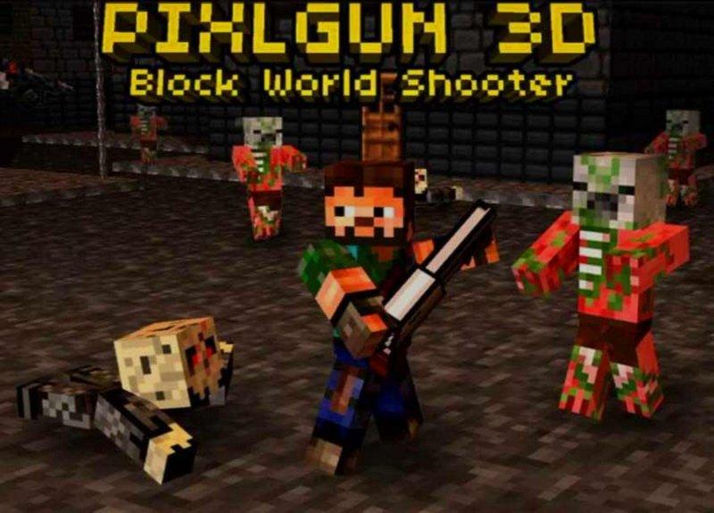 скачать pixel gun 3d мод много денег и опыта