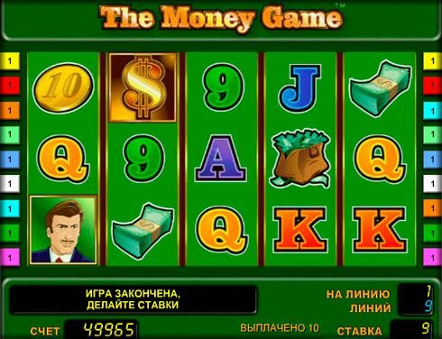 Взломанные игровые автоматы игровые автоматы онлайн обезьяна